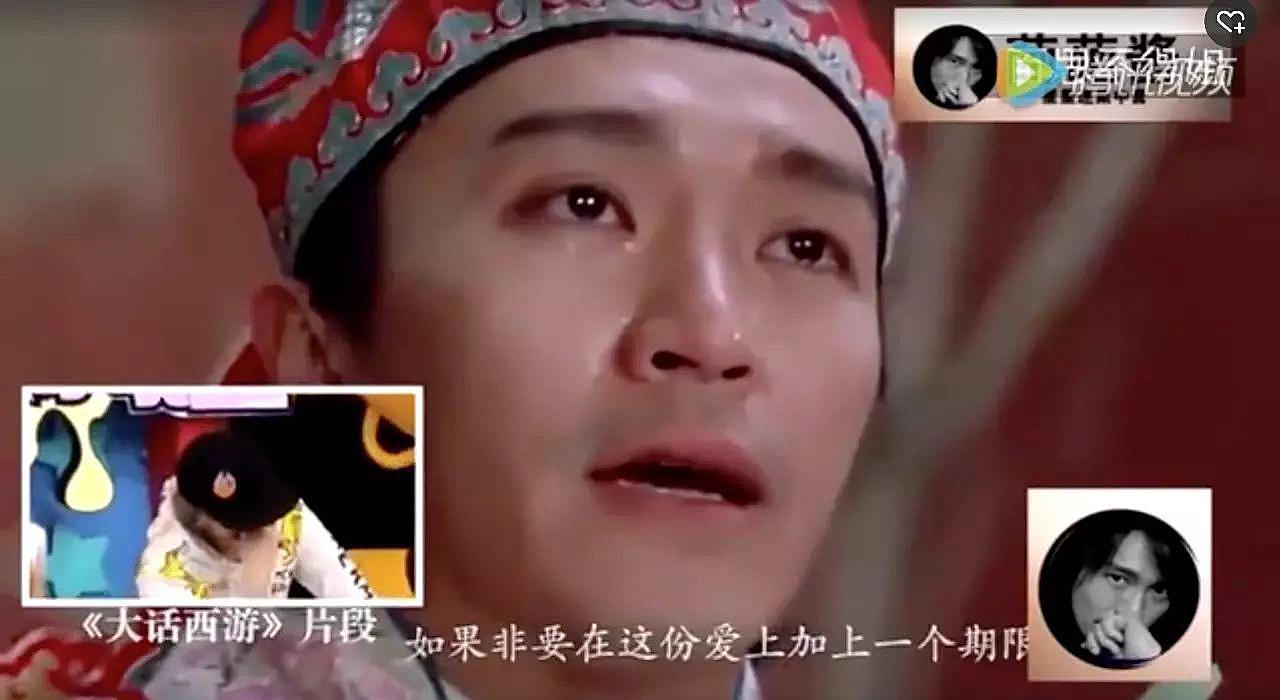 好文170315:22年后,朱茵再扮紫霞,你怎么哭了?
