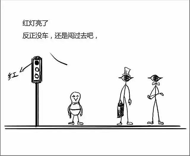 好文170224:远离朋友圈里的混蛋逻辑
