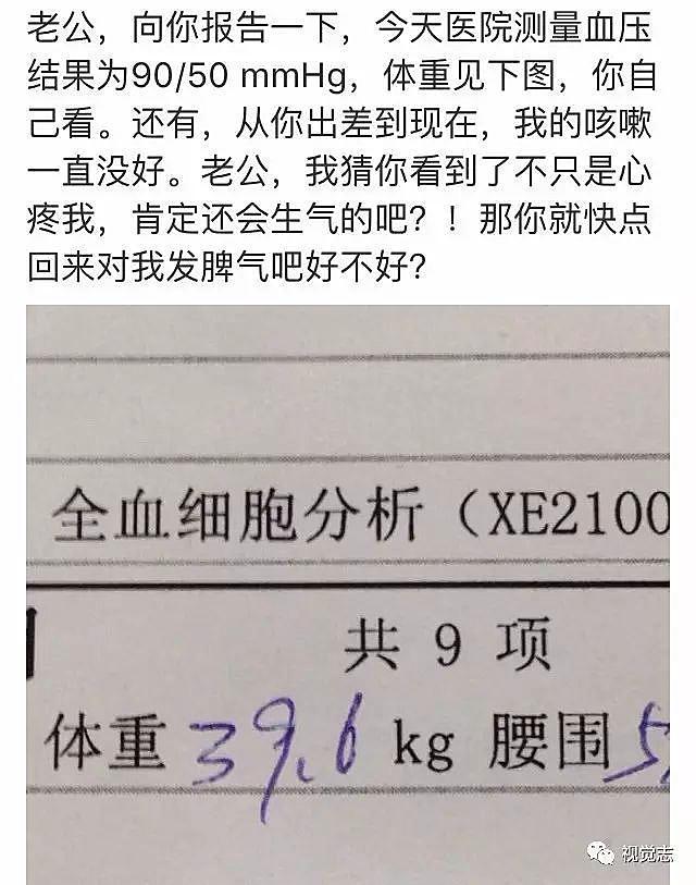 好文170314:马航失联三周年,她瘦了几十斤,她还在等着他回家……