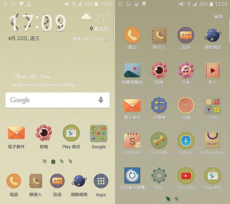 Screenshot_2015-04-22-17-09-13-horz