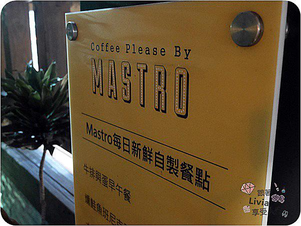 0629-Coffee Please By Mastro (3)