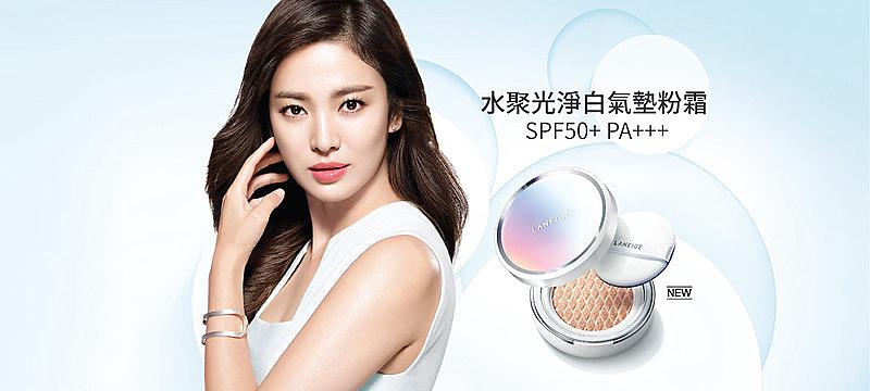 BB-Cushion_Whitening-SPF-50-TW