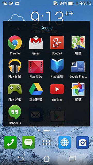 Screenshot_2014-11-24-09-13-12