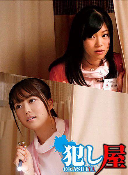 SVOKS-110 マリさん&千春さん