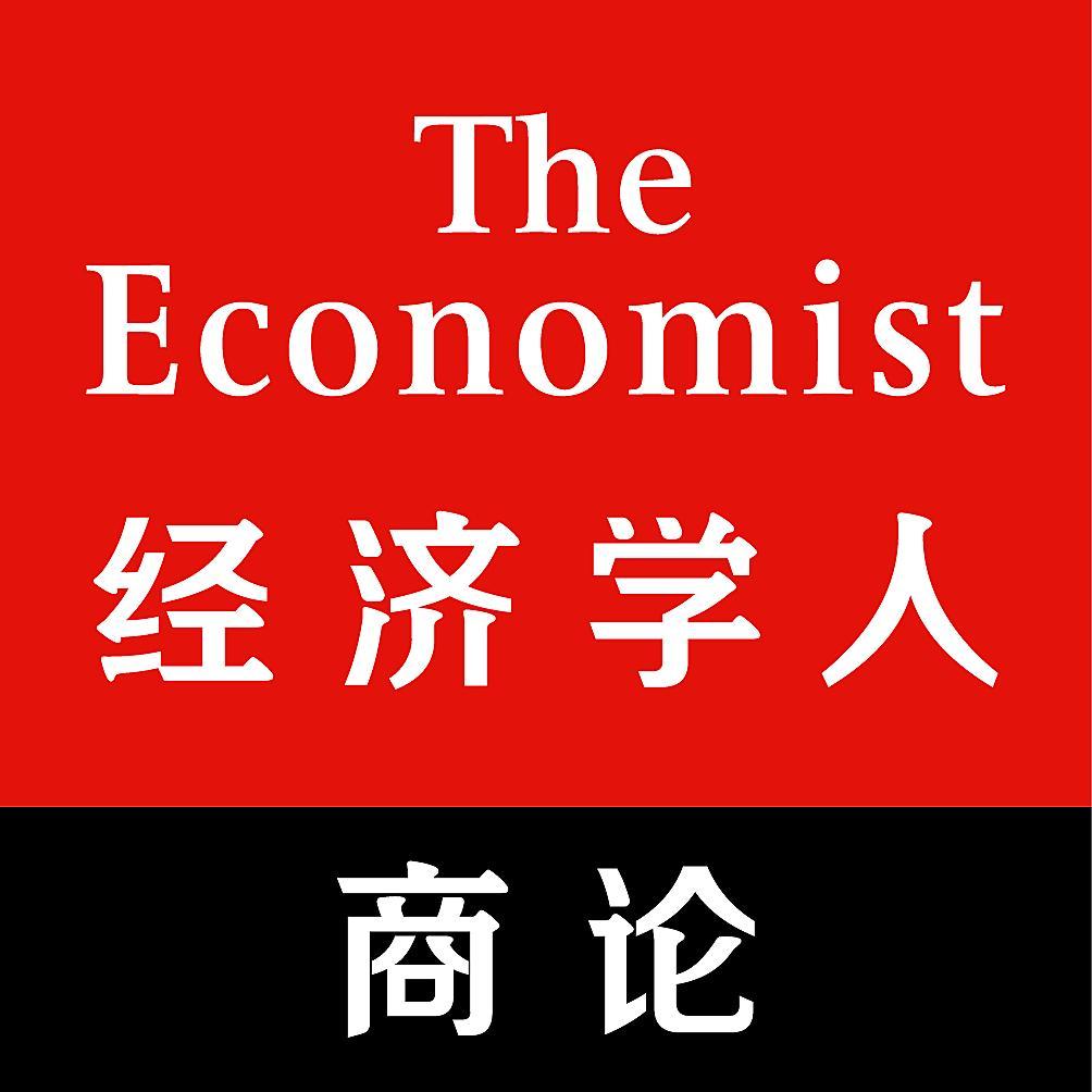 The Economist GBR/经济学人商论|中英双语经济学人月刊|已订阅版