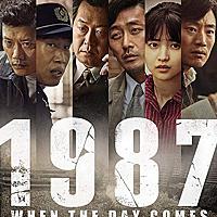 《1987:黎明到來的那一天》:跛行的正義。