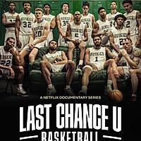《最後機會大學:籃球之路》:人生有許多痛苦的時刻,不會只痛這麼一次。