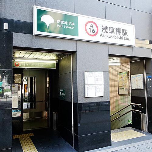 """""""淺草橋駅""""的图片搜索结果"""