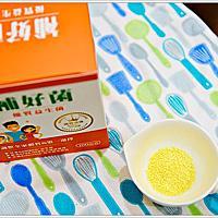 大人小孩都適用的【補好菌 益生菌】—每包10元有找。輕鬆補好菌