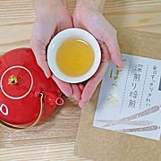 【養生茶包】幸茶工坊100%重烘焙牛蒡茶.一天一杯越喝越健康美麗