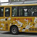 2007東京敗家行