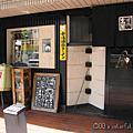2010 京阪奈鐵腿遊