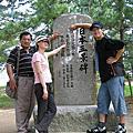 20040901~0911 日本山陰&天橋立溫泉之旅