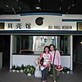 20040529~0531 海南島三日遊
