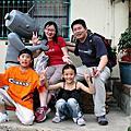 20050502 新竹內灣一日遊