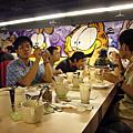 2008 05 14 - 大一劇慶功宴