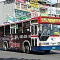 台北縣市聯營番號505~552