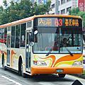 0-99及幹線公車