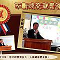2013.12.18週會紀錄
