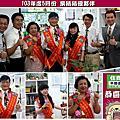 單店週會2014.06.11