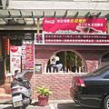 98-09-21蒙汗麻辣火鍋