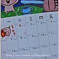 2013年樹芽寶寶桌曆