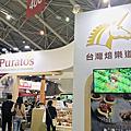 |亞洲指標烘焙盛會 ▸ 2019 Tibs 台北國際烘焙暨設備展|