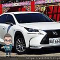 LEXUS / 凌志 2015款 NX200t
