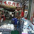 2014年-鹿港老街