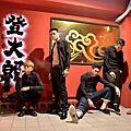 登大郎鮮肉餐酒館(Ruby寵物俱樂部)2015.10