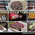 『中壢台客碳烤文中店』