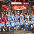 新竹市20150801新竹許家玄義會慶贊新竹勝母宮十五週年遶境慶典
