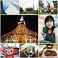 2017-四姊妹東京自由行