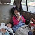 驚險的花博之旅20101119