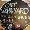 咖啡鴨餐廳(關渡自然中心內)