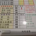 [江子翠]好煮義