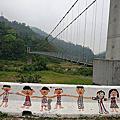 [苗栗]神仙谷+東河吊橋