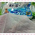 舒潔 - 【濕式衛生紙】
