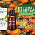 In'nature紫潤精華油
