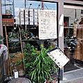 新竹江之戶日本料理