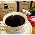 【短尾賽風】掛耳式咖啡