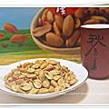 黃粒紅 椒麻花生