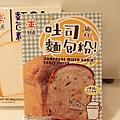 日正食品吐司麵包粉