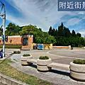 中華大學15間投資套房