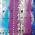 11/12//校內//軍歌