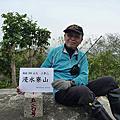 2014-03-09南化.烏山全稜大縱走