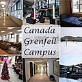 Memorial University Grenfell Campus