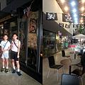 20130708去新竹航海王餐廳