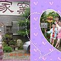 2010.05.16台中日光溫泉之旅