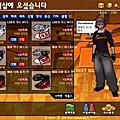 FreeStyle韓版